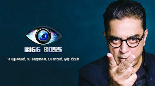 Bigg Boss