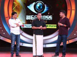 bigg boss final Archives - Tamil Behind Talkies