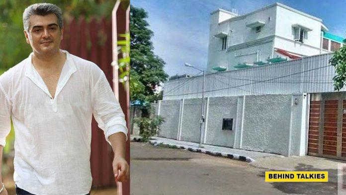 Actor Ajith House