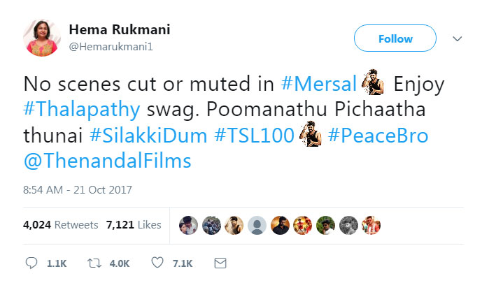 Hema Rukmani