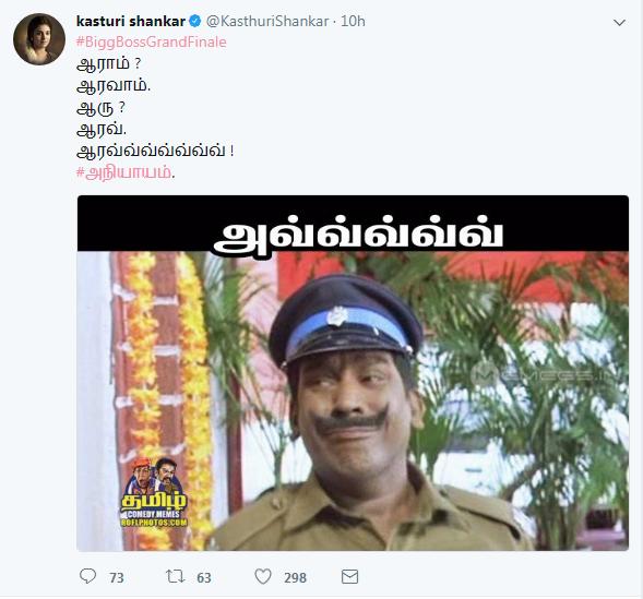 kasthuri tweet