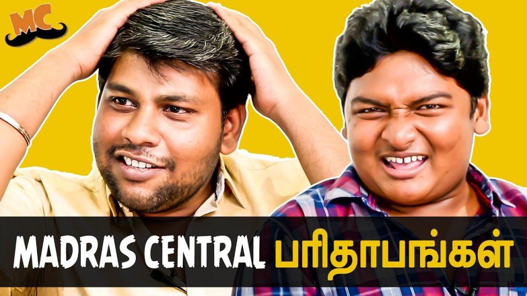 Madras Central