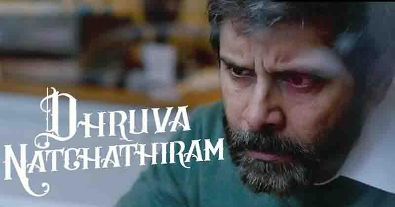 Dhruva-Natchathiram