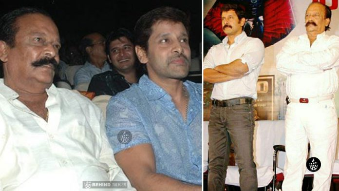 Vikram-Father