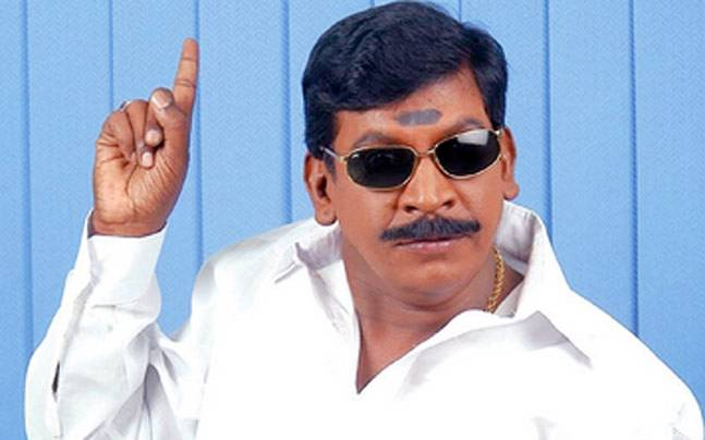 vadivelu son marriage