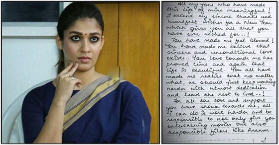 Nayanthara letter