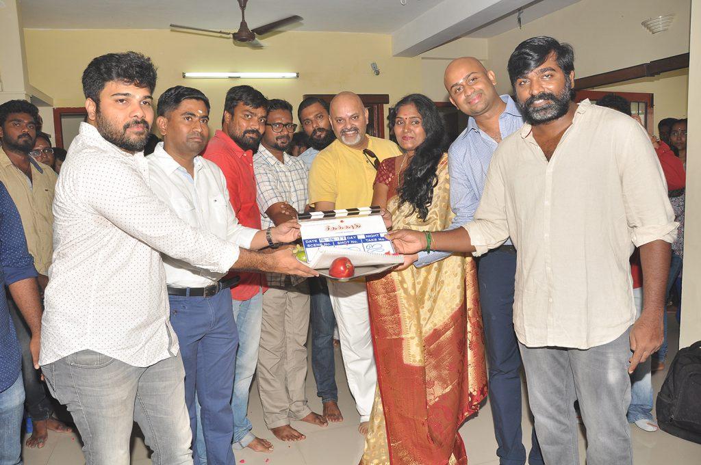 VijaySethupathi-25th-Film-Seethakathi