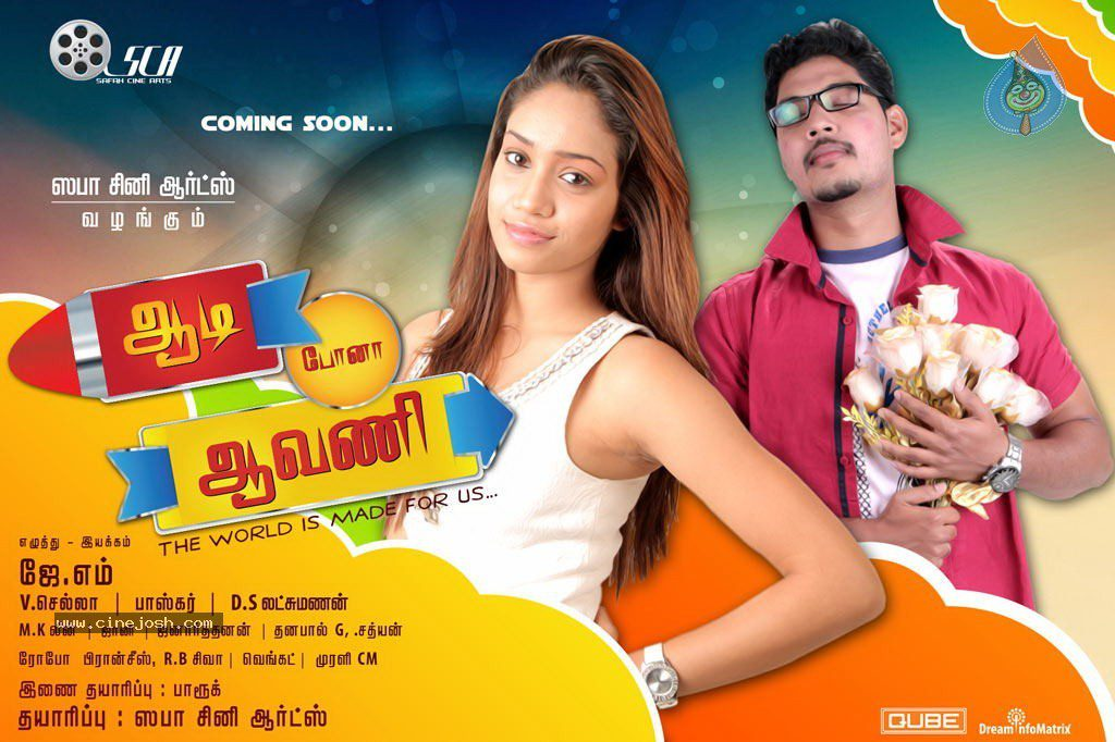 aadi_pona_aavani tamil movie