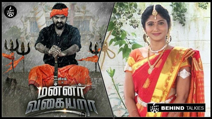mannar-vagaiyara-movie