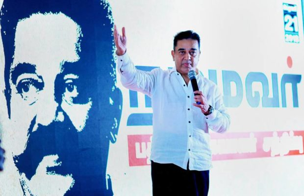 Kamal-Haasan-party