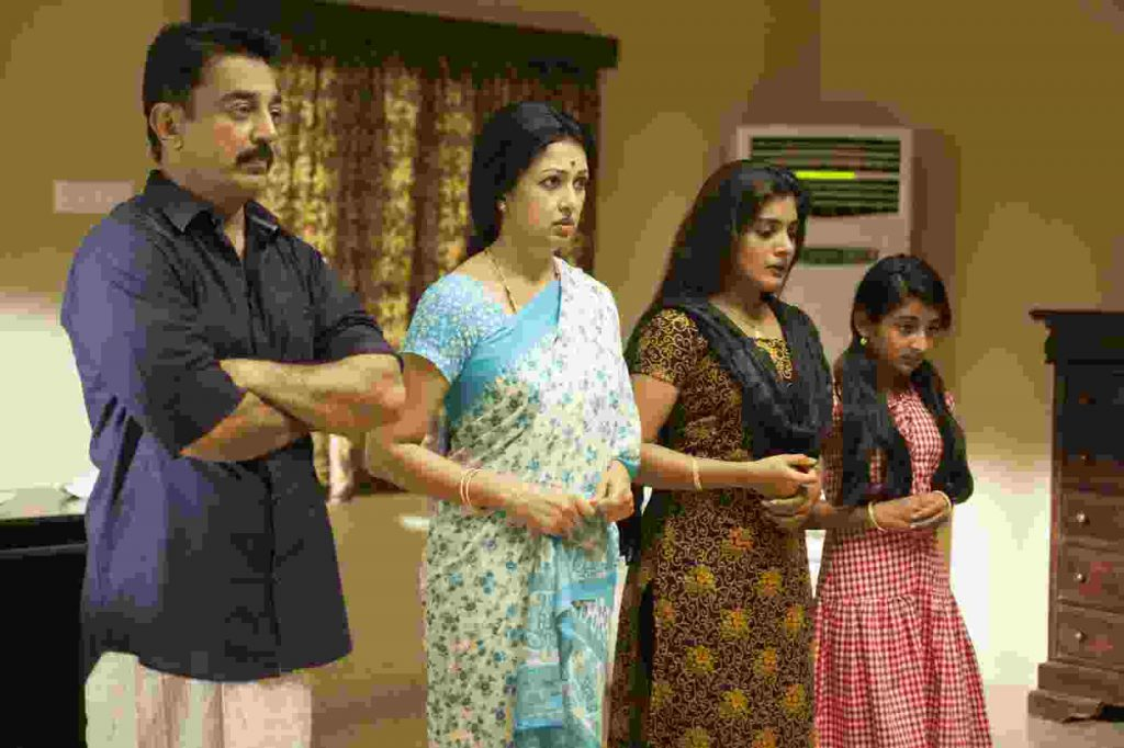 Papanasam-compressed