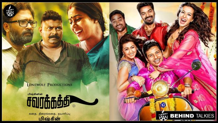 Savarakathi-and-kalakalappu-2