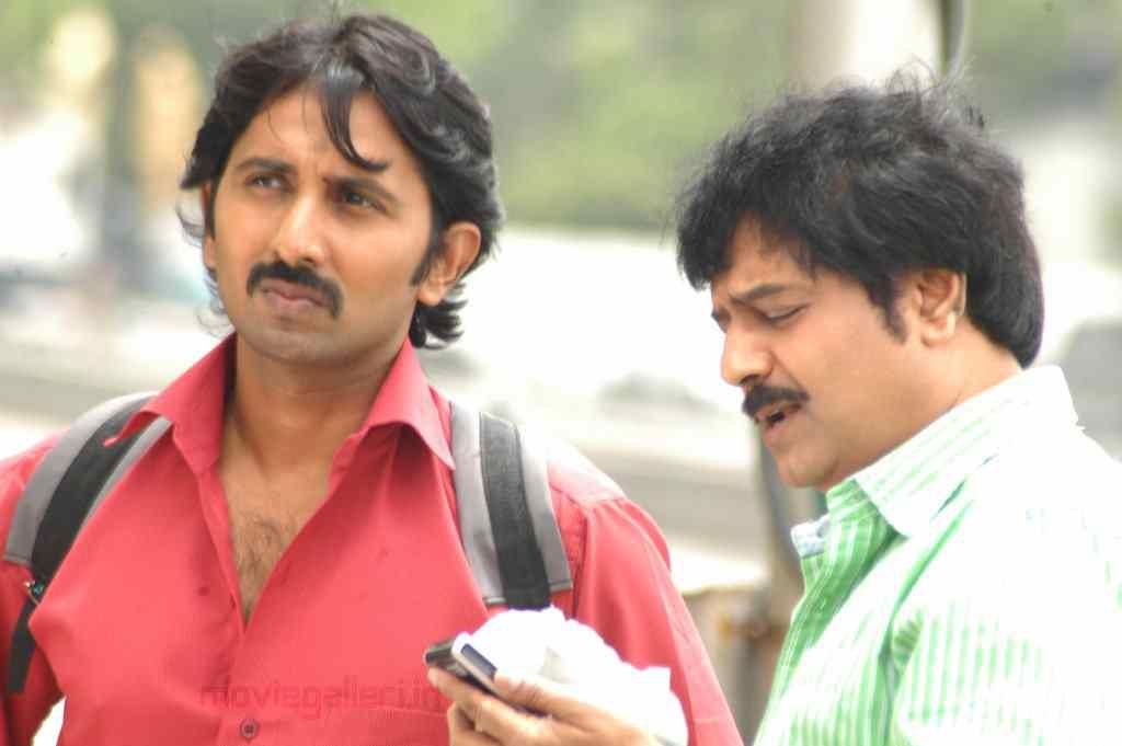 ithanai_naalai_engirunthai_movie