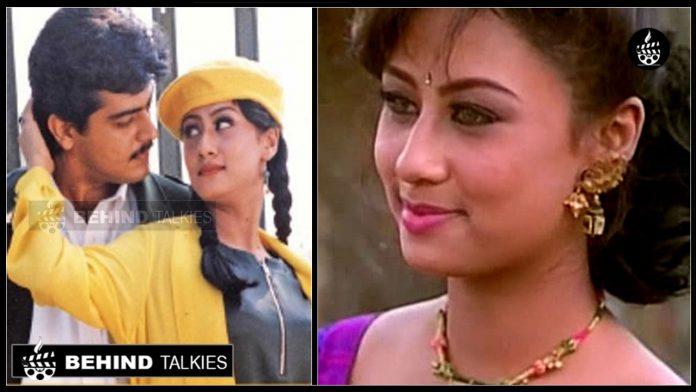 kadhal-mannan-Actress-Maanu