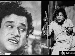 Actor mr radha