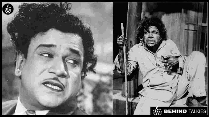 Actor mr radha