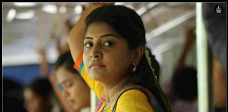 Manjima mohan actress