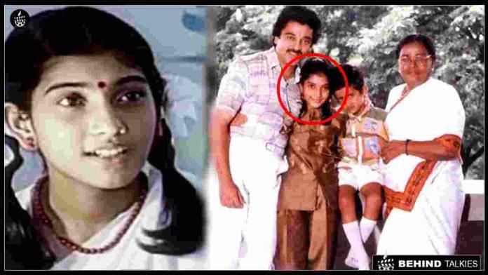mahanadhi movie
