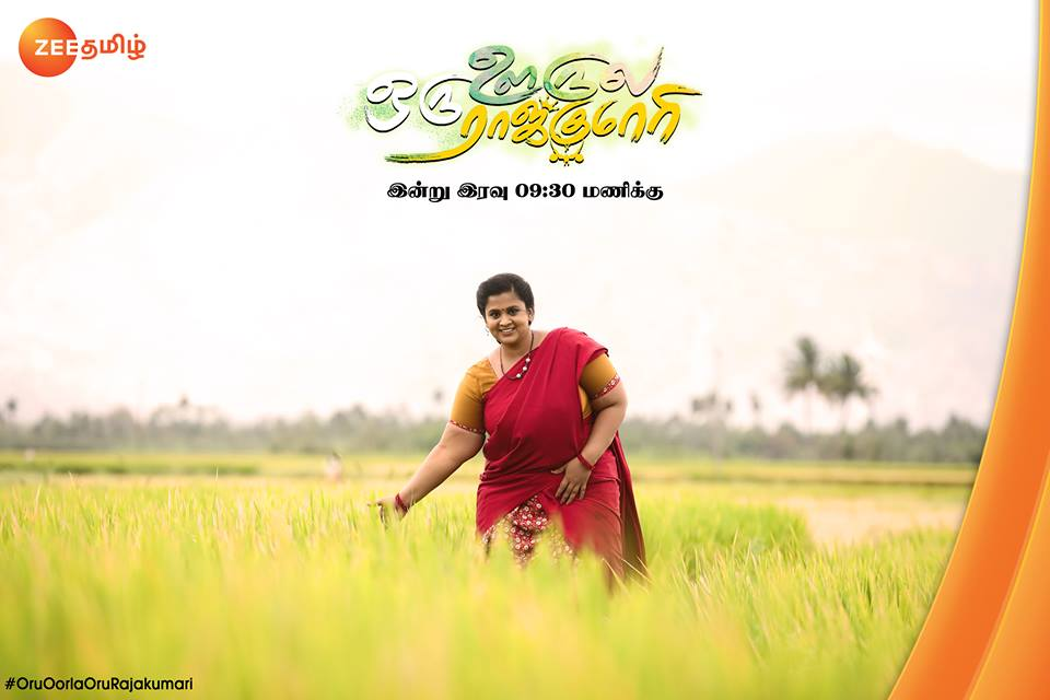 Ashwini-Radhakrishna