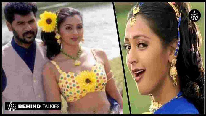 Manadhai Thirudivittai movie