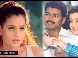 Puthiya geethai movie
