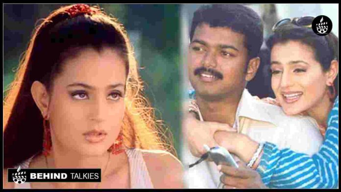 Puthiya geethai movie