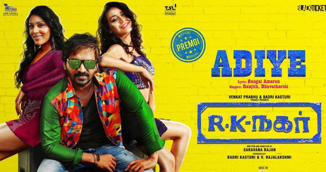 R.K.Nagar-movie