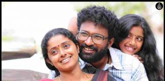 Thanga-Meengal movie