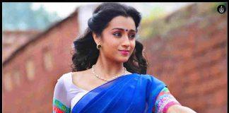 Trisha Actress
