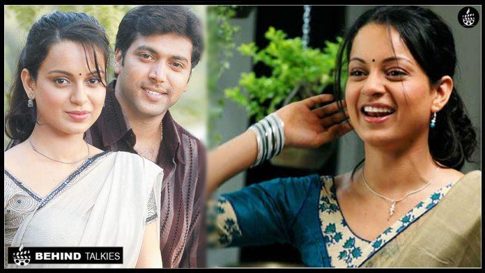 Actress-kangana-ranavat