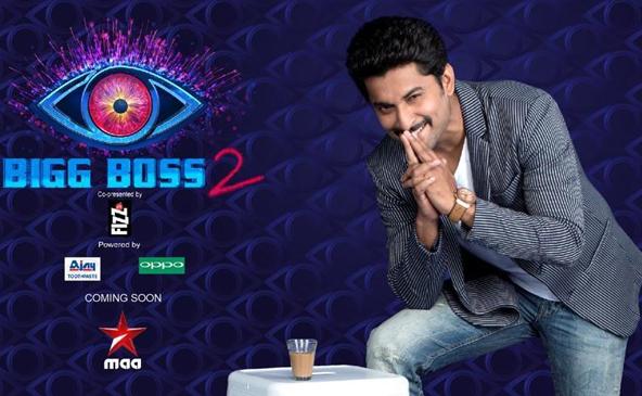 Bigg-Boss-Telugu-2