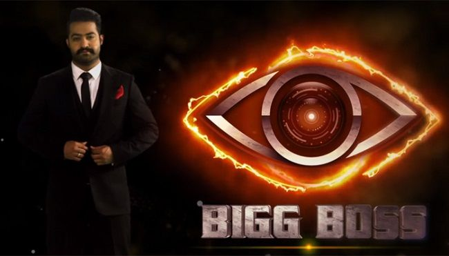 Bigg-Boss-Telugu