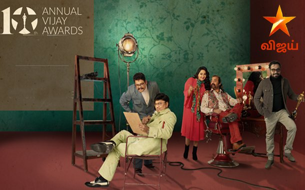 Vijay-Awards 2018