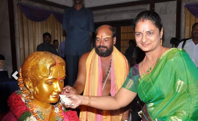 Vijaya Chamundeshwari