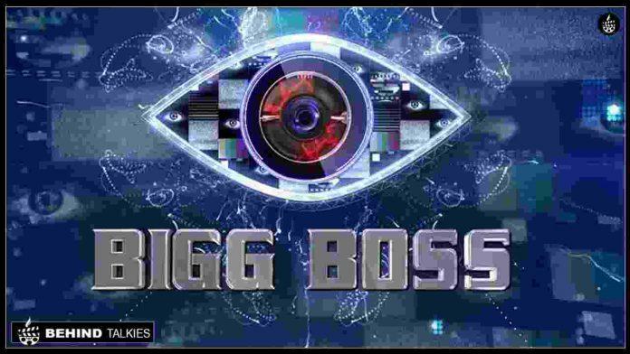 bigg boss-2
