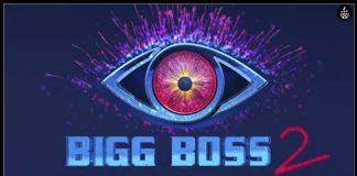 bigg-boss-2