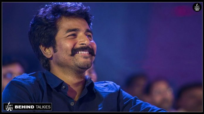 Actor-sivakarthikeyan