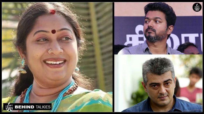 Actress-sangeetha