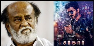 Rajini-and-vijay