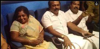 Tamil-isai