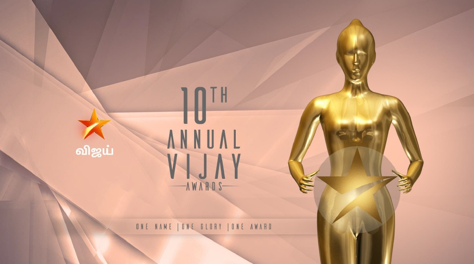 Vijay-awards-