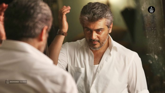 ajithaction