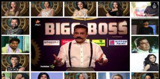 bigg-boss-salary