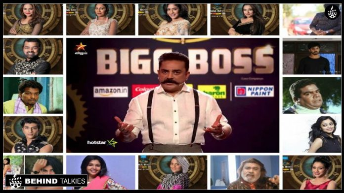 bigg-boss-salary