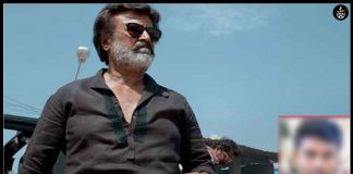 kaala-movie-leaked
