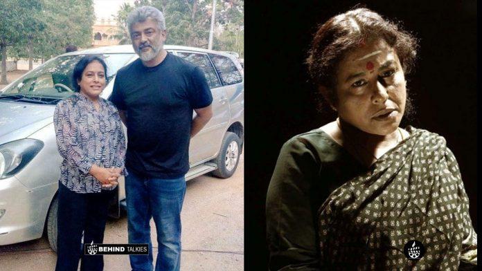 kalairani & ajith in viswasam movie