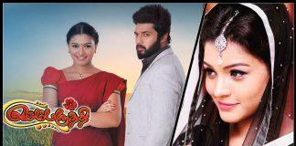 sembarathi-serial