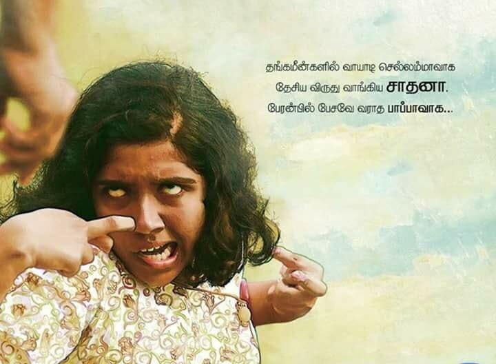Actress sadhana