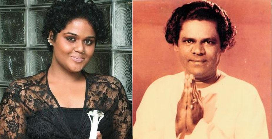 Singer-Ramya