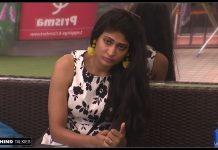 Bigg-Boss-Vijayalakshmi